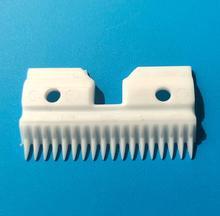 Gratis verzending 5pcs 18 tanden zirconia keramische clipper blade voor Andis trimmers
