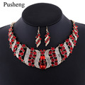 Pusheng Women Fashion Power Necklace Choker Necklaces & Pendants Crystal Statement Necklace Chain Jewelry + Earrings