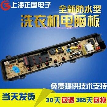 Бесплатная доставка для оригинальной стиральной машины компьютерная доска XQB55-P515U XQB65-P611U
