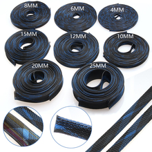 5M Blue&Black 2/4/6/8/10/12/15/20/25mm Wire Cable Protecting Cable Sleeve PET Nylon Braided High Density Sheathing Insulation