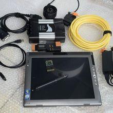 Для bmw icom next с ноутбуком Le1700 4g 480gb ssd программное обеспечение ista expert mode диагностический инструмент для bmw obd2 кабель готов к использованию