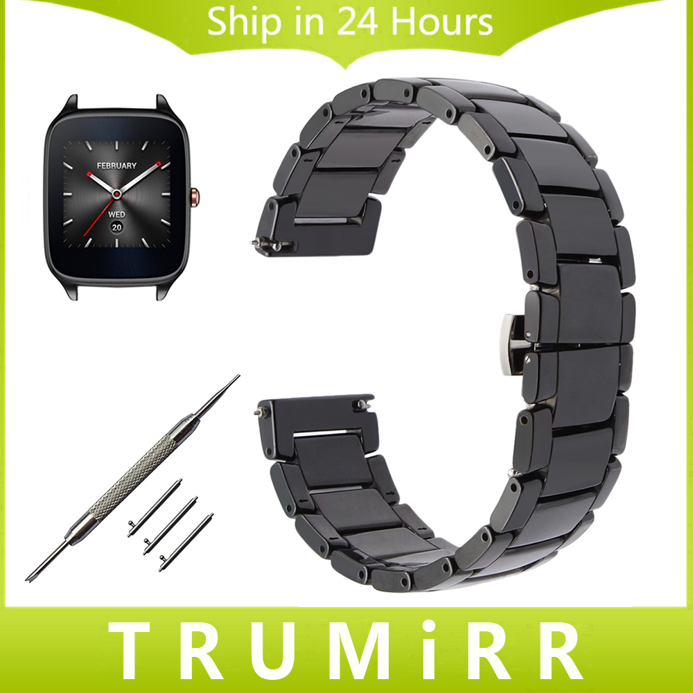 22mm Quick Release Ceramic Watchband for Asus ZenWatch 1 2 Men LG G Watch W100 W110 Urbane W150 Butterfly Clasp Strap Wrist Band цена