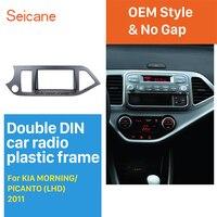 Seicane 2 Din Car Stereo Fascia Trim Kit for 2011+ KIA MORNING PICANTO Left Hand Car Trim Panel Kit DVD Frame Car-styling Stereo