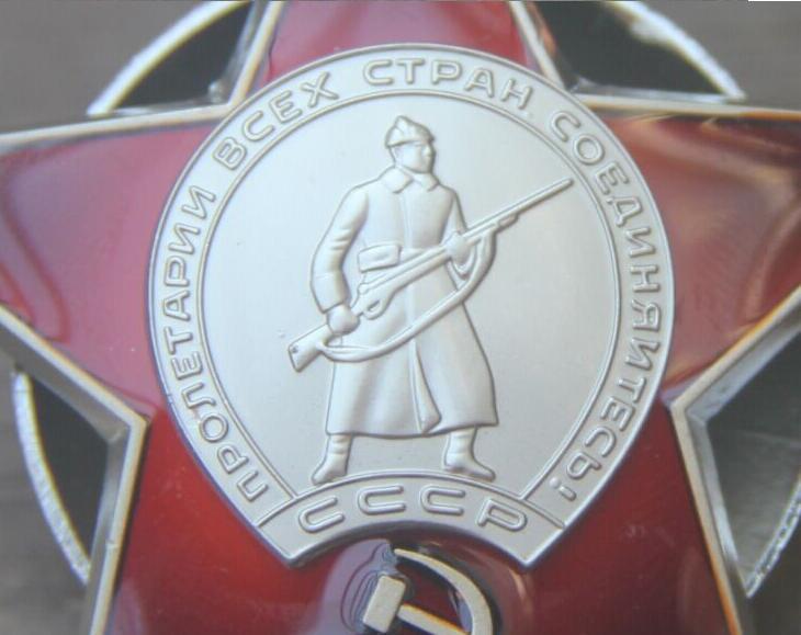Ρωσία Μεταλλικά ετικέτες cccp Ussr - Διακόσμηση σπιτιού - Φωτογραφία 3