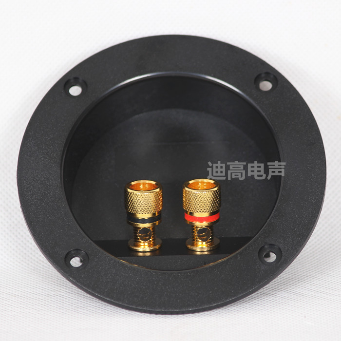speaker terminal box round 76mm ternminal diy speaker accessories speaker cable wiring board. Black Bedroom Furniture Sets. Home Design Ideas