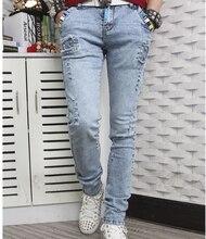 2015 summer blue slim frayed hole pencil pants mens true jeans men famous brand designer jeans skinny jeans 1 jeans