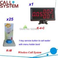 레스토랑 웨이터 호출 시스템 433.92 mhz 25 송신기 버튼 및 1 번호 디스플레이  dhl 배송 무료