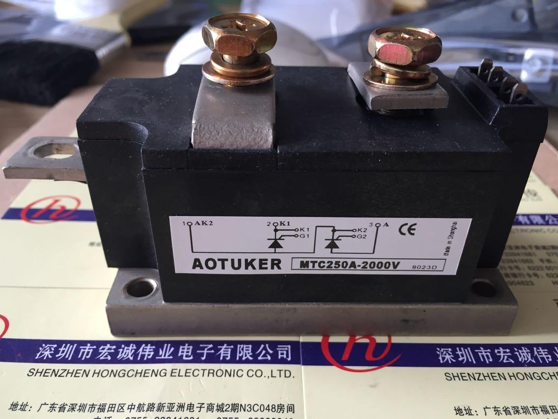 MTC250A-2000Vmodule power moduleMTC250A-2000Vmodule power module