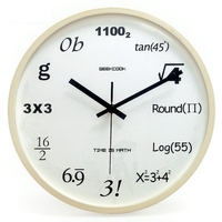 31.5cm Large Wooden Wall Clock Funny Math Time Home Decorative Watch Silent Non Ticking Mute Sweep Seconds Clock for classroom