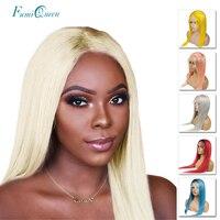 Али Фуми королева Омбре Бург/розовый/Блонд кружева фронта человеческих волос парик бразильский remy волос фиолетовый/серый/красный/синий цве