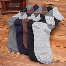 1pairs New Hot Wool winter Classic Business Socks Men Brand Men Socks High Quality Cotton Casual