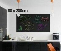 Extraíble Blackboard pegatina vinilo pizarra etiqueta de la pared 60 x 200 CM