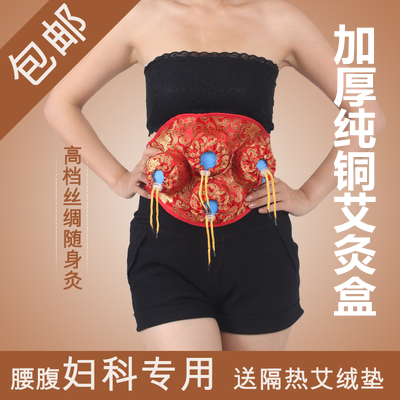Copper moxibustion box querysystem cauterize moxa box copper moxibustion box querysystem cauterize leg copper utensils foot moxa box moxa