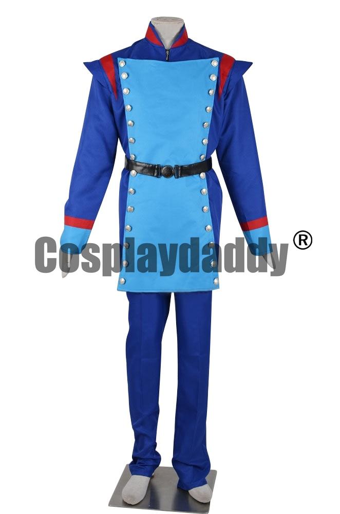 Elena of Avalor Gabe Cosplay Costume E001