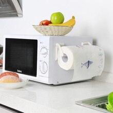 5sets Magnetic Towel Rack for Refrigerator Adjustable kitchen paper towel holder bathroom tissue