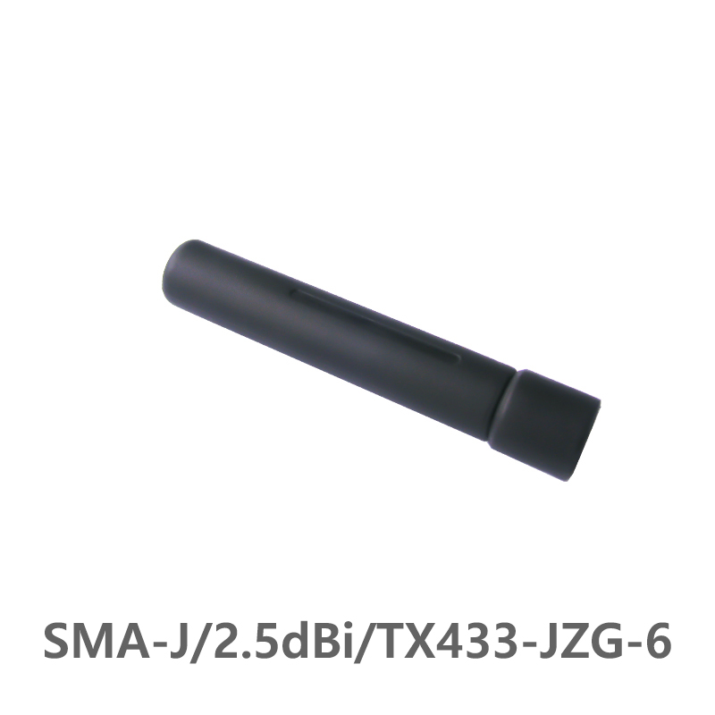 TX433-JZG-6 2.5dBi Gain 50 Ohm 433MHz SMA-J Interface Impedance Less Than 1.5 SWR  High-quality Omnidirectional Antenn