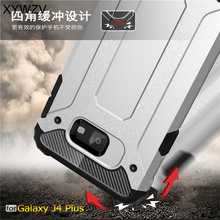 sFor Case Samsung Galaxy J4 Plus Cover Silicone & Hard Plastic For Fundas