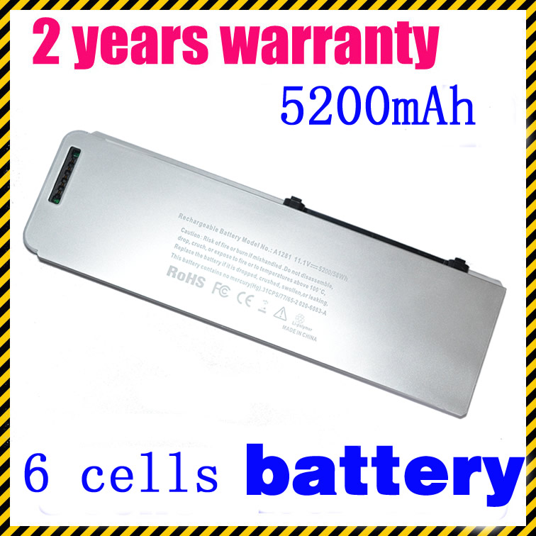 JIGU Plastic shell Laptop Battery For Apple MacBook Pro 15 A1281 A1286 2008 Version MB470J A