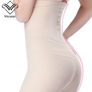 Image 4 - Wechery محدد شكل الجسم السيطرة طويلة سراويل بسط مرنة ملابس داخلية للنساء عالية الخصر ملابس داخلية للتنحيل دنة السراويل