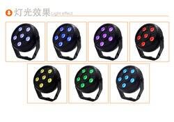4X Лот сценическое освещение 6*1,5 Вт RGB Полноцветный сценисветодио дный светодиодный Par свет светодио дный DJ светодиодный Par проектор