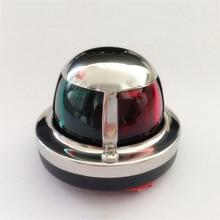 레드 그린 led 네비게이션 라이트 12 v 해양 보트 요트 스테인레스 스틸 바이 컬러 세일링 신호 램프