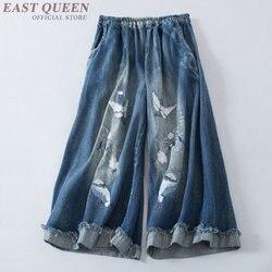 Mom jeans bestickt denim hosen hosen boyfriend-jeans für frauen Japanischen stil damen jeans weibliche 2019 neue DD1163