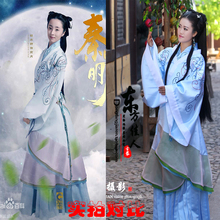 Gao Yue Light Blue Embroidery Costume New TV Play Computer Game Qin Shi Min Yue The Legend of Qin  Swordlady Costume Hanfu original ao yue heating element for ao yue 768 850a 852 852a sold and station