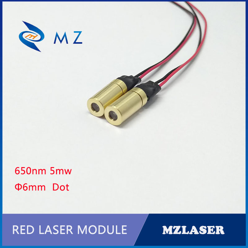6mm 650nm5mw  Red Dot Laser Module  APC Drive Circuit Control