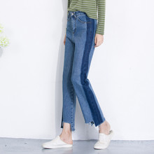 High Waist Jeans Autumn Women Wide Leg Jeans Loose Harlan Pants Female Street Style Ripped Jeans For Women Pantalon Femme C2890