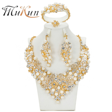 цены 2017 Gold Crystal Simulated Pearl Classic Jewelry Set Vintage African Beads Jewelry Sets For Women Imitation Wedding Accessories