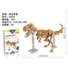 YZ Tyrannosaurus Rex blocks ego legoe star wars duplo lepin toys playmobil castle starwars orbeez figure doll car brick super