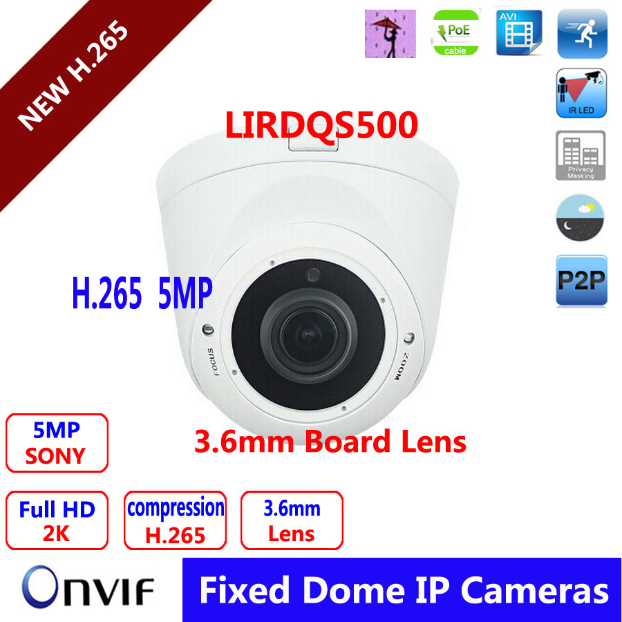 H.265 Vandalproof & Waterproof POE IP camera, IR dome 5MP/HD 3.6 board lens, ONVIF 2.0,CCTV Network Camera,P2P/ IR Cut Filter heanworld dome ip camera hd h 265 5 0mp cctv security camera video network camera onvif surveillance outdoor waterproof ip cam