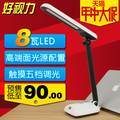 Good eyesight led lamp learning eye 5 dimming ofhead work lamp