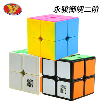 YONGJUN Pocket Cubo Magico YUPO Mini Magic Cube Puzzle Neo Cube SpeedCube Professional Cube Toys For Children 2*2*2 Gift shengshou cube 2 x 2 x 2 mini cube black base fun educational toy