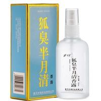 Body Odor Half Month Clear Sweat Dew Body Odor Underarm Odor Genetic To Root W006