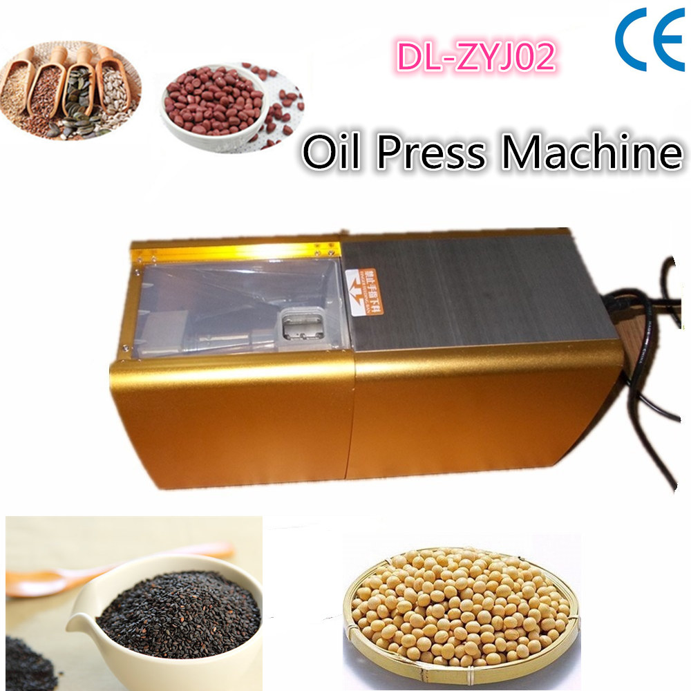 Free shipping Home Cold Oil Press Machine commercial seed nut Oil presser expeller milling machine brand new cold oil press machine coconut peanut automatic small home seed nut presser extractor expeller high oil extraction