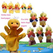 Cute Five Little Ducks Animals Hand Finger Puppets Story Telling Nursery Fairy Tale Kids Birthday Christmas Gift YJS Dropship цены