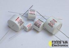 1 مجموعة/2 قطعة ألمانيا Mundorf Mcap EVO الألومنيوم النفط الألومنيوم احباط مكثف الصوت مكثف شحن مجاني