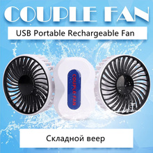 USB Fan Air Conditioning Rechargeable Fan Portable Gadget Ventilateur Housing Eletric Fan For Outing Travel Office Fans