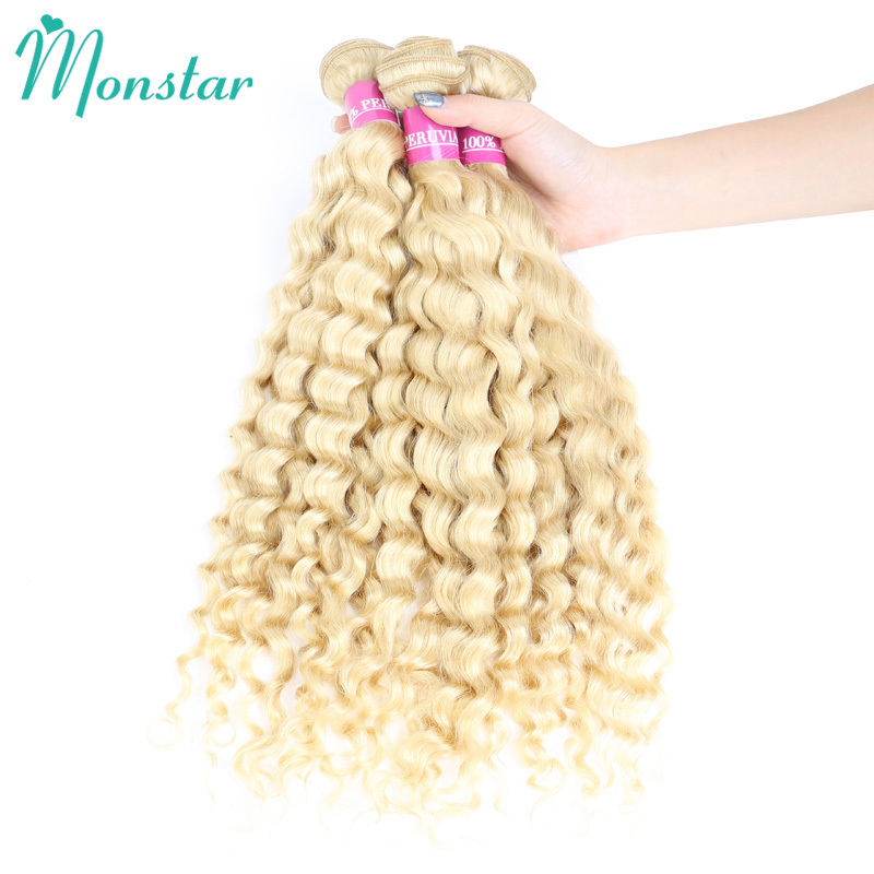 Monstar 613 Malaysian Curly Human Hair Weave Bundle 28 inch Remy Deep Wave Platinum Blonde Hair