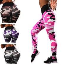 Новое поступление горячая Распродажа Высокая Эластичные леггинсы колготки тонкий камуфляжные женские Бег брюки D006