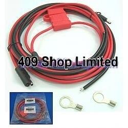 Dc2 источник постоянного тока шнур для GM-300 GM-3188
