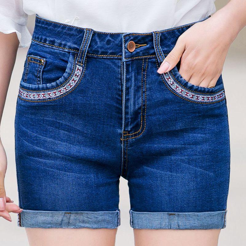 Online Get Cheap High Waisted Jeans Shorts -Aliexpress.com ...