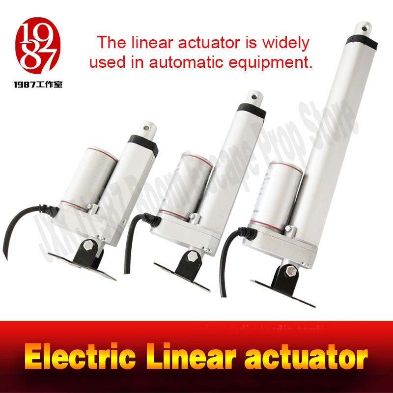 Electric Linear actuator 50mm Storke 100mm Stroke 200mm stroke linear motor controller DC 12V 200N JXKJ1987