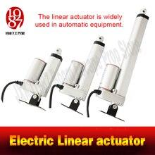 Electric Linear Actuator 50 มม.Storke 100 มม.200 มม.Linear Motor Controller DC 12V 200N JXKJ1987 เกมหนีห้อง