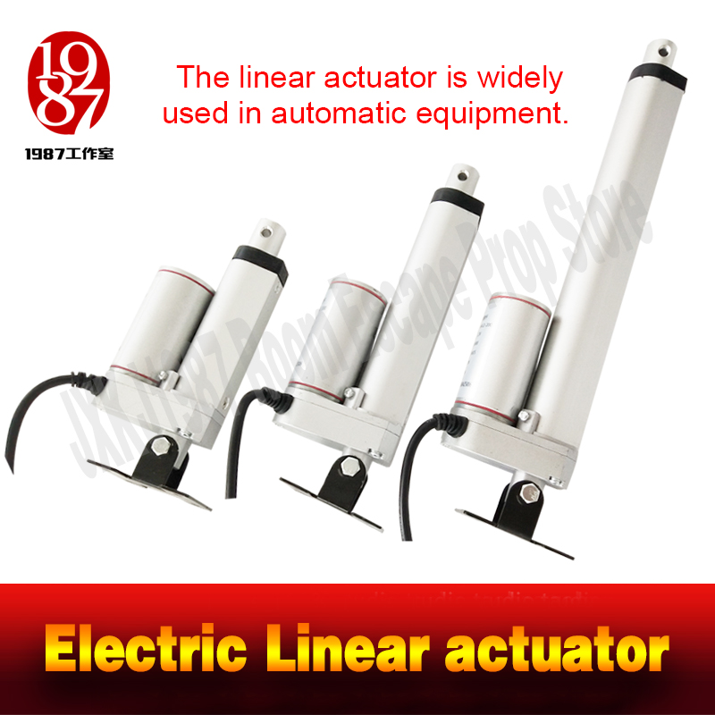 Electric Linear Actuator 50mm Storke 100mm Stroke 200mm Stroke Linear Motor Controller DC 12V 200N JXKJ1987 Room Escape Game