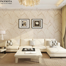 High Quality Modern Non-woven Stripe Wallpaper Sweet Bedroom Living Room TV Setting Sofa Background Wall Paper