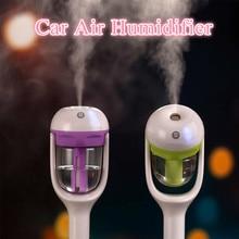 Автомобильный паровой увлажнитель воздуха, арома-диффузор, мини ультразвуковой очиститель воздуха, ароматерапия, диффузор эфирного масла, очиститель тумана, Fogger