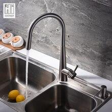 Hideep смеситель для кухни горячей холодной водой 304 нержавеющая сталь 360 Поворотный кран маленькая голова вытащить
