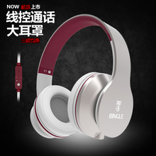 Bingle F1 retractable headset for mobile phone music headphones wired noise cancelling headsets with microphone